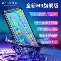 全面屏触控mp3随身听学生mp6便携式3.5寸mp4大屏mp5电子书翻译复读机英语听力视频机全格式