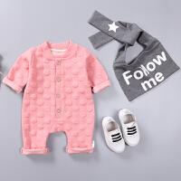 婴儿爬服新生儿婴儿衣服春秋爬服长袖宝宝婴儿连体衣初生婴幼儿哈衣外出服XM-5