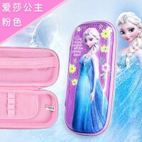 小学生笔袋女大容量铅笔文具盒学生用公主冰雪奇缘儿童文具盒女孩可爱卡通