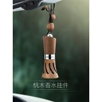 车载香水挂件车用吊坠个性创意后视镜悬挂式固体古龙精油汽车挂饰