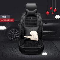 【品牌特惠】夏季汽车坐垫四季通用全包围冰丝座套女士可爱卡通座垫小车座椅套