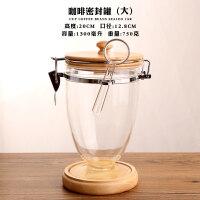 【新品热卖】咖啡豆密封罐奶粉盒塑料食品透明罐子储物罐大号茶叶密封罐