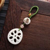 一念 汽车钥匙挂件白玉莲花钥匙扣 手工古典创意钥匙链礼品包挂饰 藕花深处