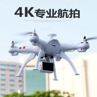 有摄像头的无人机拍照飞机高清专业4K超长续航航拍器高清飞行器智能四轴遥控飞机户外大型