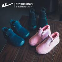 【1件2.5折:58元】回力童鞋旗舰店儿童棉鞋女童棉靴男童鞋子2019冬新款靴子