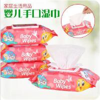 婴儿手口湿巾100抽 带盖新生宝宝湿纸巾家居生活日用品