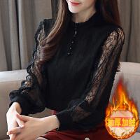 2018秋装新款女士时尚韩版仙气质上衣长袖蕾丝显瘦洋气打底小衫潮