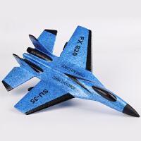 (定制)F22遥控战斗机遥控飞机玩具滑翔机大型C运输机初学者固定翼航模儿童飞机 蓝820/苏-35飞控平衡版 822