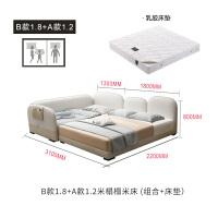 布�床�p人床2米2.2米2.4米大床主�P�F代��s���谧o�谄唇娱介矫� �M合()+乳�z床�| 其他 �M�b式架子床