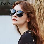 帕森 复古偏光太阳镜 女 时尚驾驶镜 男 潮人情侣炫彩膜墨镜