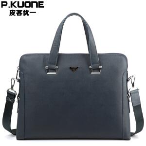 【可礼品卡支付】皮客优一Pkuone 男士手提包 商务牛皮公文包 单肩斜挎男包P630343