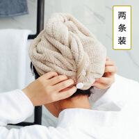 新品【两条装】日本浴帽吸水速干儿童长发包头干发帽擦发毛巾