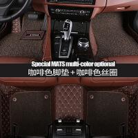 汽车脚垫专用于2017款马自达阿特兹 18款cx-4 昂克赛拉 第二代cx5