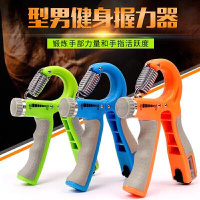 计数握力器男式专业练手力臂肌儿童康复锻炼练手劲女健身训练手指