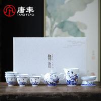 唐丰青花茶壶套组家用泡茶壶兰花陶瓷功夫茶具礼品盒送朋友长辈