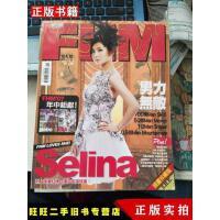 【二手九成新】男人帮国际中文版-总第84期Selina男人帮杂志社男人帮杂志社