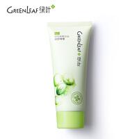 绿叶 绿豆控油洗面奶 温和清洁洁面乳 控油 深层洁净 不油腻 细致毛孔洗面乳