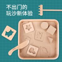 【米米智玩】太空沙玩具套装安全无毒魔力粘土多功能儿童奇趣沙盘
