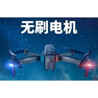 有摄像头的无人机拍照飞机高清专业航拍器高清折叠双gps定位环绕无刷电机4k遥控小飞机
