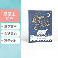 全店满300减100】英文原版 The Bear in the Stars Alexis Snell HB 阿丽克西斯・