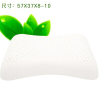 张家界乳胶枕头慢回弹记忆护颈枕学生枕枕定制