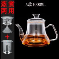 家用蒸茶壶 耐高温玻璃蒸汽自动上水电陶炉煮黑茶器 普洱双内胆套装