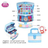儿童化妆品公主彩妆盒口红套装女孩玩具小女童生日礼物
