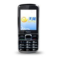 锋达通C800 CDMA电信直板手机 大按键大字体老人机学生手机