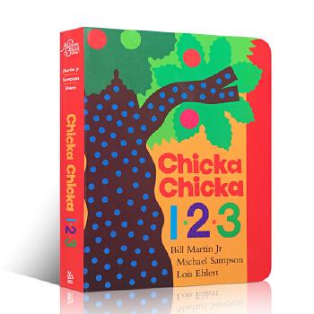 Chicka Chicka 1,2,3叽喀叽喀,一、二、三 幼儿启蒙认知 婴儿英文原版读物 Bill Martin Jr.纸板书家长们推荐经典有趣读物