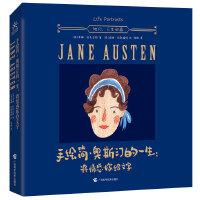 手绘简・奥斯汀的一生 将情感嫁给文字