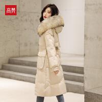 【1件3折到手价:653元】高梵羽绒服女中长款大毛领2019新款时尚韩版百搭冬季修身保暖外套