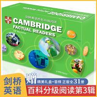 剑桥英语百科分级阅读第三辑31册 国际少儿英语一级二级三级雅思语法预备级少儿版入门级 小学五年级六年级课外读物初中教材书
