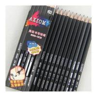 马可8000-12CB 铅笔HB 2B 2H铅笔 无铅毒铅笔 书写铅笔 学生铅笔