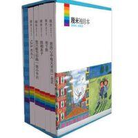�酌仔湔浔�2000-2002(套装共6册)