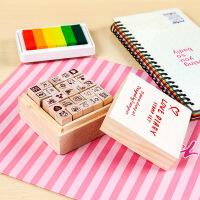 创意新奇特别小礼品 惊喜送女生朋友同学生日礼物 实用可爱日记印章