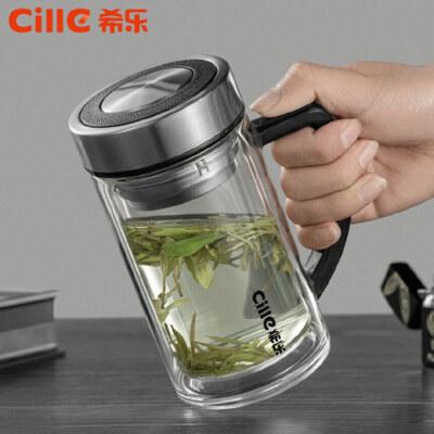 希乐双层玻璃杯带把男士办公室茶杯带盖过滤泡茶水杯便携家用杯子 480ML 办公玻璃杯 带茶隔