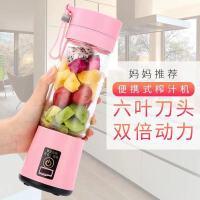 厂家便携式迷你家用榨汁机多功能全自动榨汁杯充电果汁杯批发 粉色