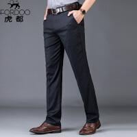 2件3折 虎都夏季超薄款休闲西裤男装直筒宽松大码爸爸装传统中老年长裤子HDWX8090B