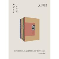 木心作品一辑(套装共8册)