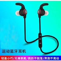 无线蓝牙耳机入耳式立体声挂脖子蓝牙手机通用耳麦
