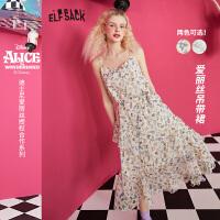 【叠券更优惠】【爱丽丝合作系列】妖精的口袋缎面印花吊带连衣裙2021春新款v领