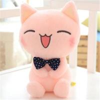可爱粉色领结猫毛绒玩具笑脸小猫咪公仔儿童玩偶女生生日礼物布娃娃喵星人 粉色