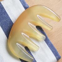 母亲节礼物 天然牛角活络按摩梳 头部腰部颈椎适用大齿经络梳 便携 活络梳 加厚 10毫米