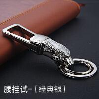 汽车用钥匙扣男士腰挂个性简约创意时尚礼品LED灯钥匙链 520送男友