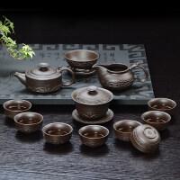 【好店】【好店】 宜兴紫砂功夫茶具套装 紫泥泡茶壶陶瓷整套办公室家用茶杯子