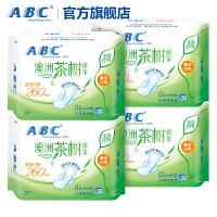 ABC茶树抑菌卫生巾5包棉柔260mm量多日用姨妈巾学生组合批发整箱