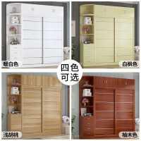 实木衣柜推拉门现代简约小户型柜子卧室家用滑移门组装大衣橱定制