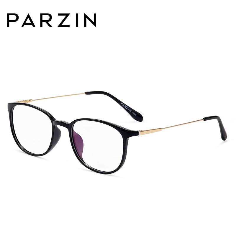 帕森新款眼镜架潮大框 男女款tr90复古眼镜框可配近视平光镜5029