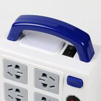 多功能插座带usb充电多孔排插智能接线板家用电源开关立式插线板
