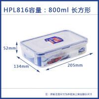 乐扣乐扣保鲜盒塑料储物盒HPL816 800ml微波餐盒饭盒便当盒 透明